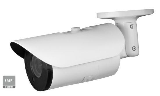Fsan 5MP Smart Ai Intelligent Face Recognition Access Control IP Bullet Camera