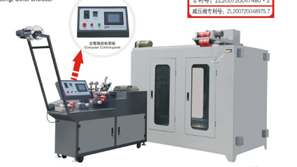 China Automatic Silicone Coating Machine (LX-ST02) - China
