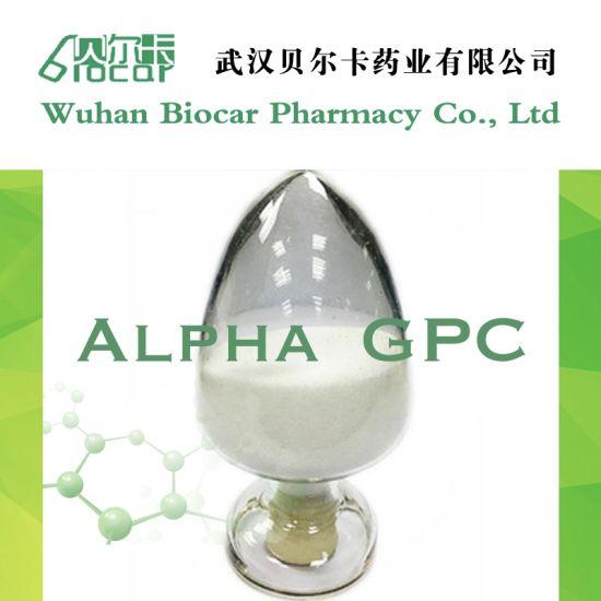 Wholesales Factory Supply Sell Hot Nootropics Powder Alpha GPC CAS 28319-77-9