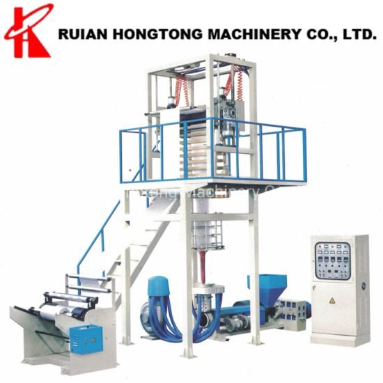 High Speed Good Quality 50mm Screw 600mm Width HDPE LDPE LLDPE PE Film Blowing Machine for Making Plastic Roll