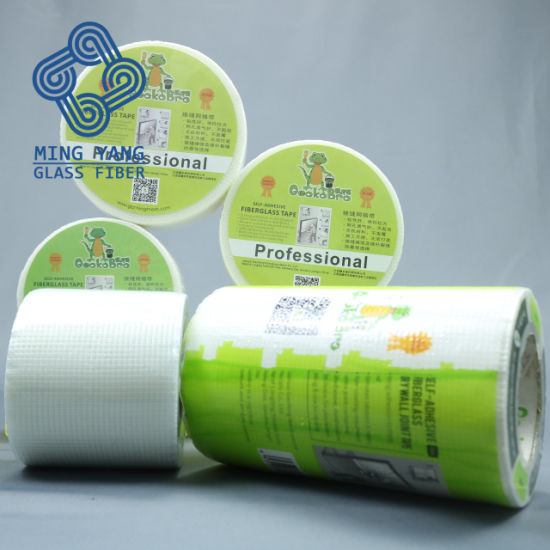 """Drywall Joint Tape 1-7/8 """" X 500 ' White Self Adhesive"""