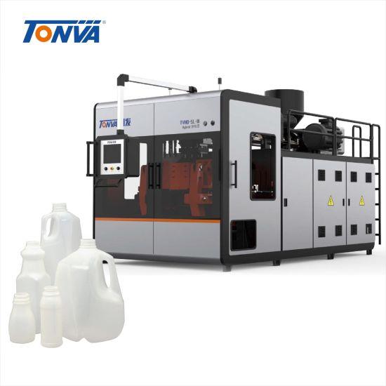 Double Station Plastic Milk Bottle Blow Molding Machine