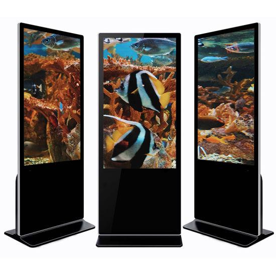Floorstanding Vertical Digital Signage Advertising Player