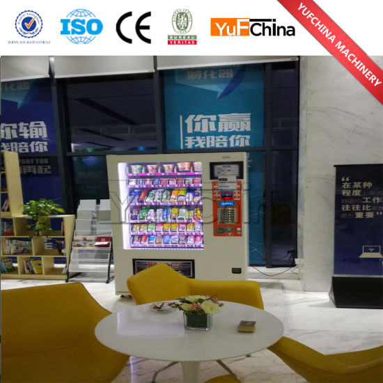 Vending Machine for Snacks and Drinks / Vending Machine in Malaysia pictures & photos
