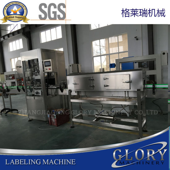 250bpm Automatic Shrink Sleeve Label Machine pictures & photos