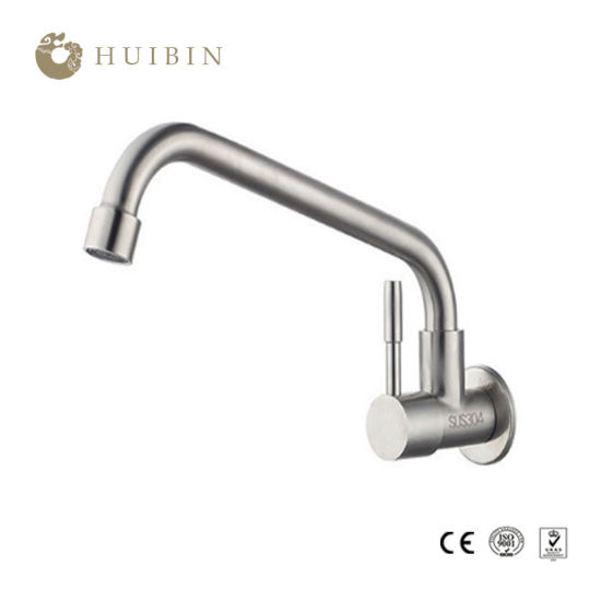 360° Swivel Wall Mount Kitchen Faucet Foldable Spout Brushed Nickel Tap