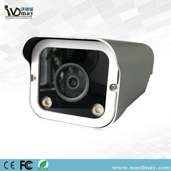 Hot Digital Network Super Backlight Color Day & Night IP Camera From CCTV Cameras Suppliers