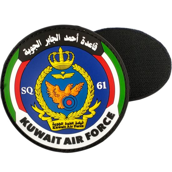 Customized Chenille Garment Accessories Clothing Labels Printing Rubber Patch Sticker Military Using PVC Decorative Patches Shoes Label with Any Logo (PT12-C)