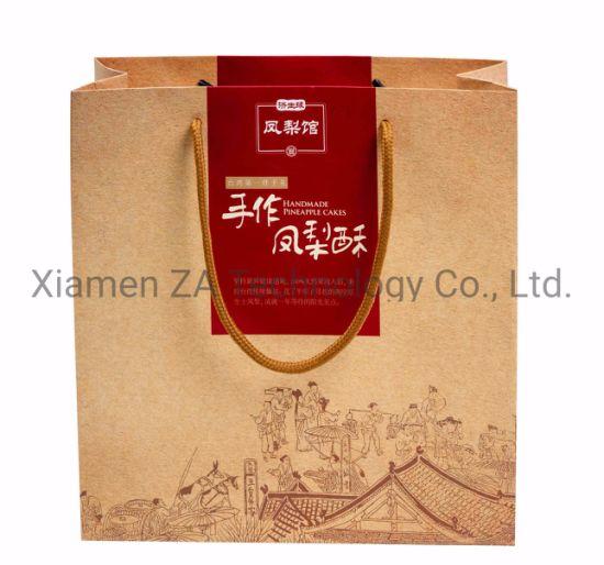 Customized Printing Logo Gift Packaging Kraft Paper Bag