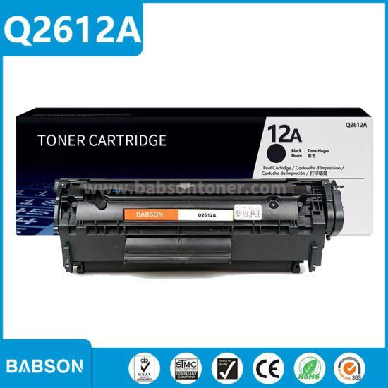 High Quality Compatible Q2612A 2612A 12A Q2612X 12X Laser Toner Cartridge for HP Laserjet 1020/1022/1018/1010