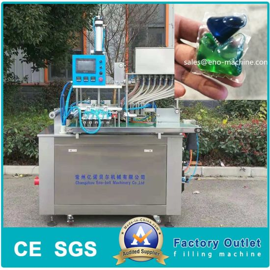 2 Color Automatic PVA Water-Soluble Film Liquid Washing Detergent Laundry Pod/Pouch/Capsule Packing Packaging Machine