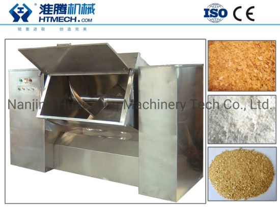 H Type Two-Dimensional Horizontal Mixer Mixing Equipment for Viscous Materials