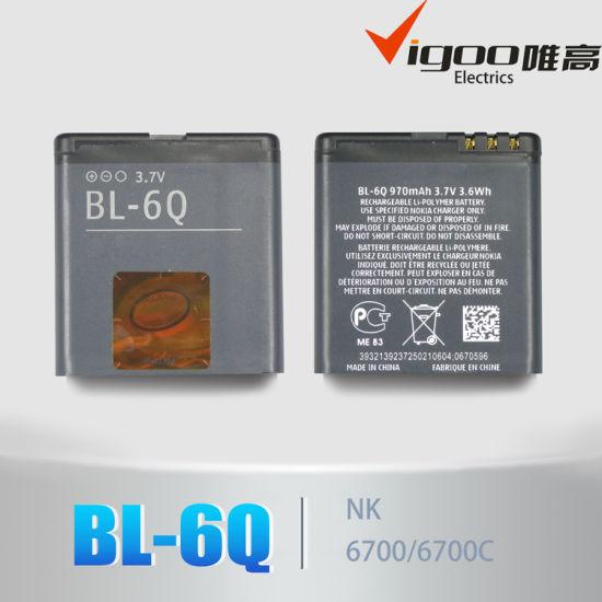Outlet Wholesale Price Li-ion Rechargeable Battery 3.7V 600mAh Bl-5c