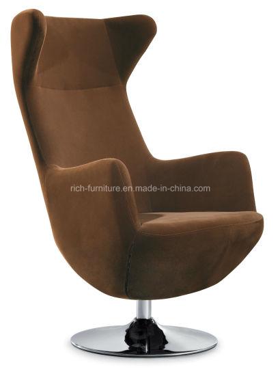 China Modern Metal Base Swivel Chaise Lounge