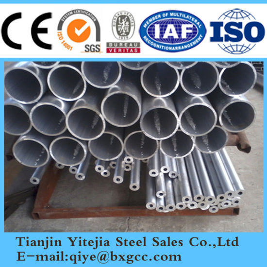 Aluminum Pipe 7075 T6, Aluminum Pipe 7075, T651 pictures & photos