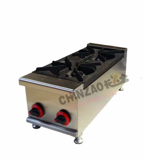 Commercial 2burners Gas Burner (WXL-RB2)