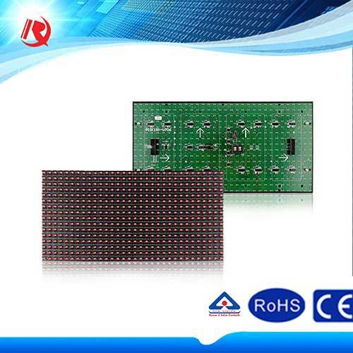 P10 Red Semi-Outdoor LED Display Module pictures & photos