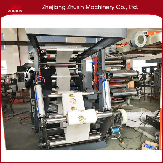 Yt-2100 Printer Printing Machine Used for Producing Paper Packing Bag for Vest Bag/Clothes Bag