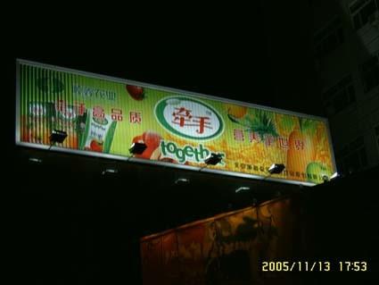 Huge Size Advertising Outdoor Tri-Vision Billboard on Pole