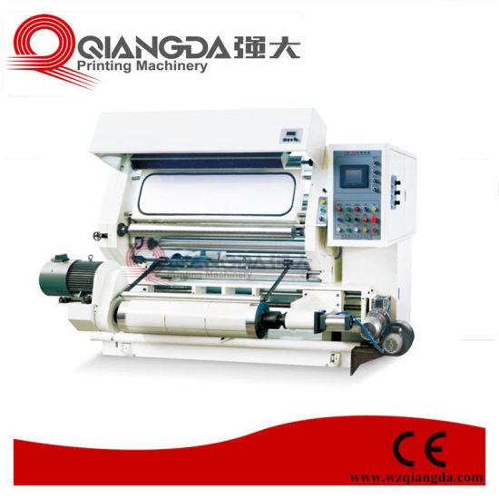 High-Speed Plastic/Paper Rewinding Machine (FHYB-1300)