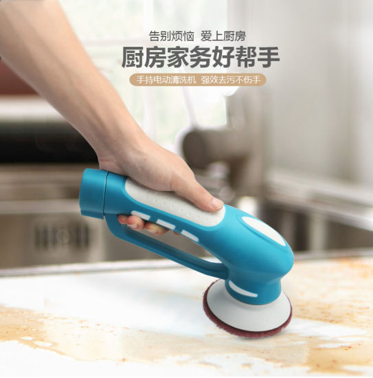 Evertop Electric Kitchen Cleaning Machine with Rechargeable