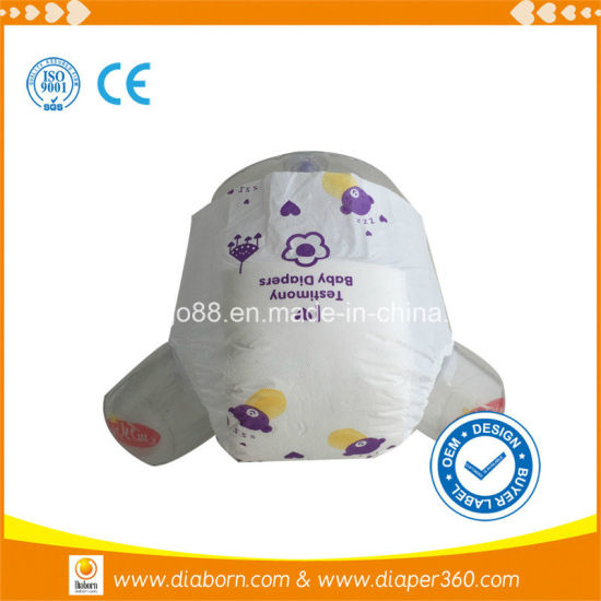 Production Line for Baby Diaper Distributors Wanted