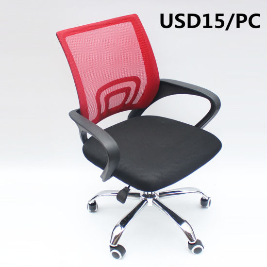 Top Quality Office Mesh Computer Ergonomic Gaming Racing Reclining Chair