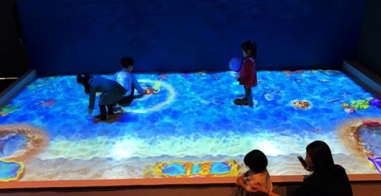 Gooest Interactive Projector Sand Games for Kids Center Interactive Sand Beach