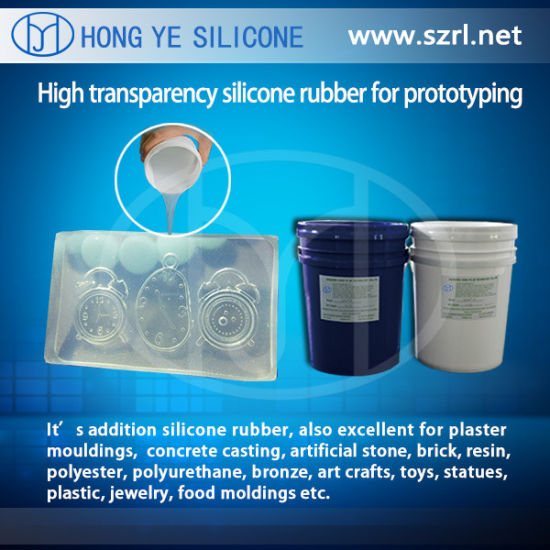 Translucent RTV Silicone Rubber for Rapid Prototyping pictures & photos