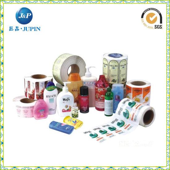 China Vinyl Stickers Custom Make Your Own Per Sticker Jp S030