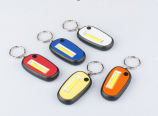 Key Chain (BA003) Portable Key
