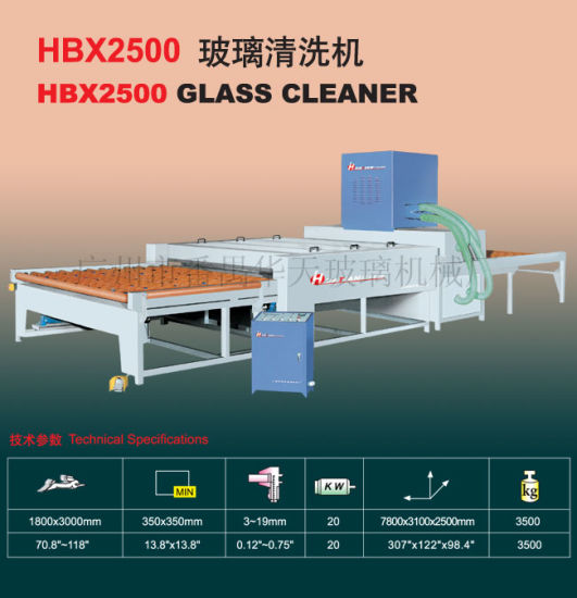 Glass Washing and Drying Machine (HBX2500) Tn154