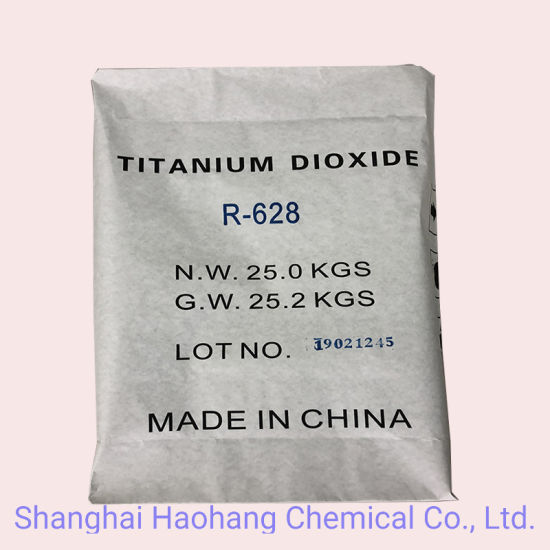 Rutile Titanium Dioxide R-218 for Water and Solvent Base Paints and Inks, Plastics and Master Batch pictures & photos
