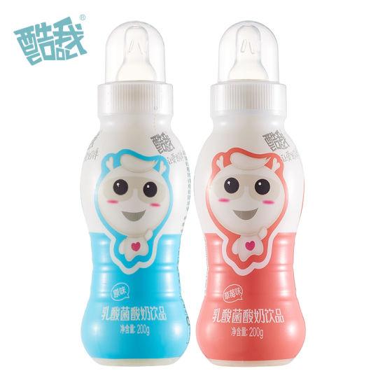Kuwo 200ml Popular Strawberry Flavor Plastic Packaging Milk