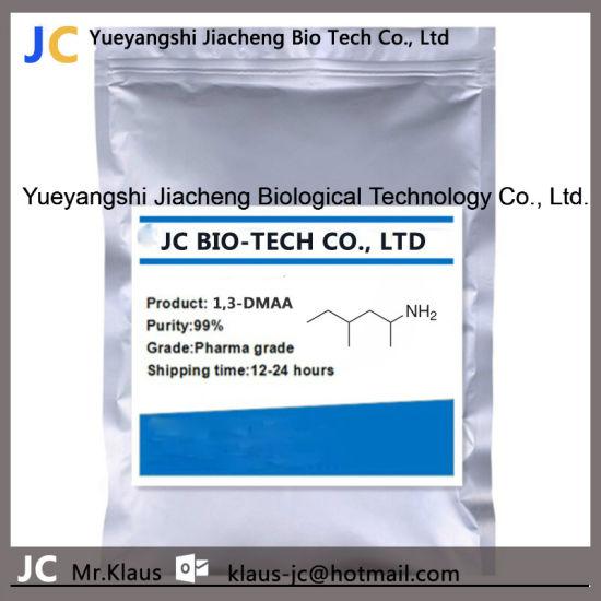 China Dmaa Fitness Raw Powedr 1, 3 Dimethylamylamine HCl