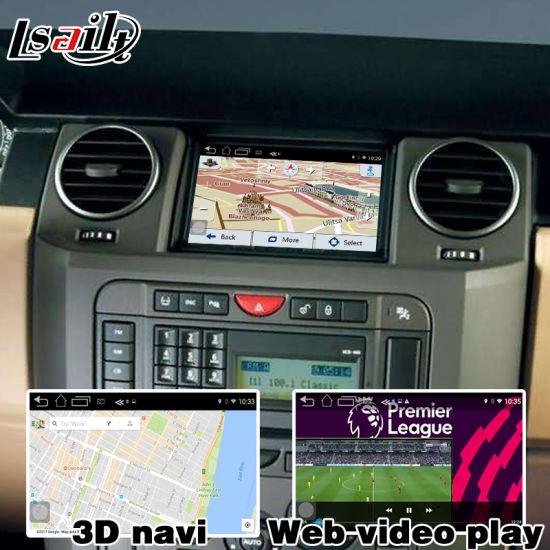 China Android 5 1 GPS Navigation Box for Land Rover Range