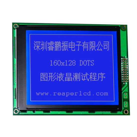 160X128 Graphic LCD Display Module Apply for Industrial and Instrument pictures & photos