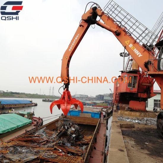 China Hydraulic Orange Peel Steel Scrap Grab for Excavator