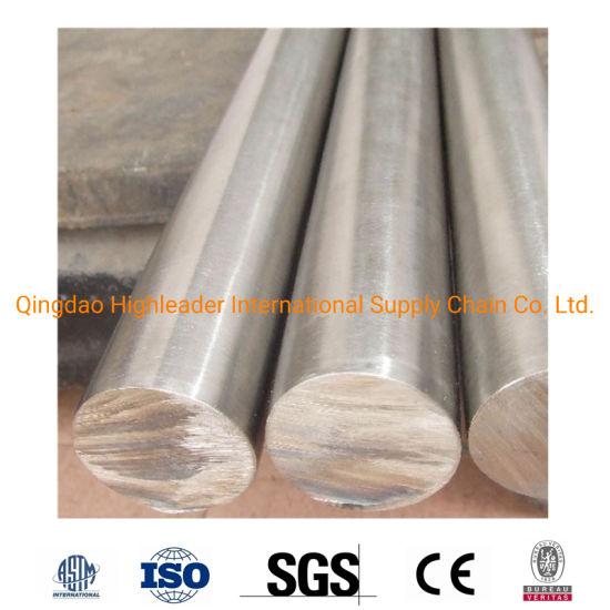 S55c/C55/1055/En9/1.3505 Hot Rolled Carbon Steel Round Bar