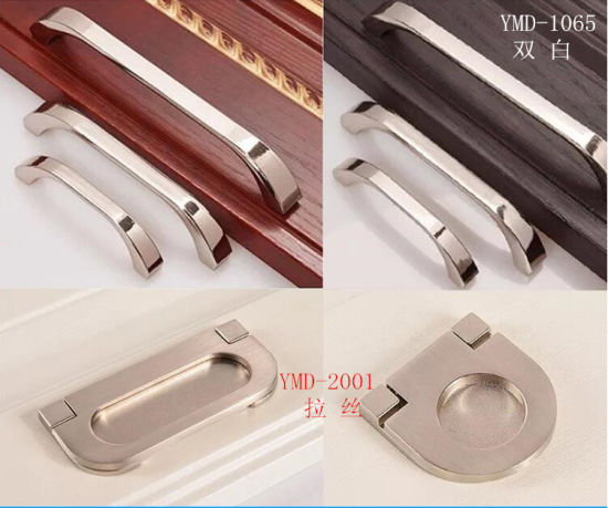 China Modern Design Style Simple Design Cabinet Handle Wardrobe Door on