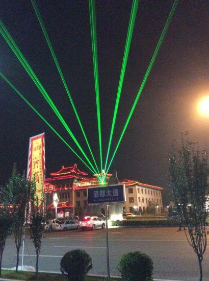 45-60W Green Laser Light Outdoor Laser Light Green Laser Light Laser Lighting