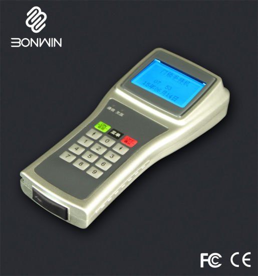 13.56MHz Remote Control Electronic Hotel Lock pictures & photos