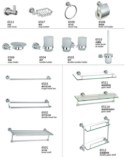 China Good Quality With Best Price Aluminum Bathroom Accessories 65