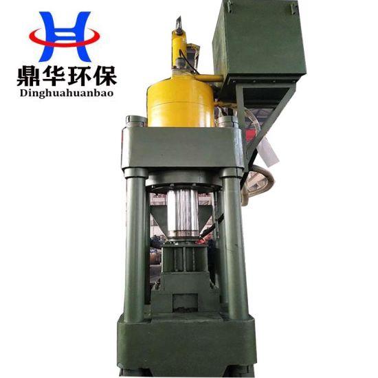 Aluminum Copper Iron Briquetting Machine Metal Chips Briquette Machine