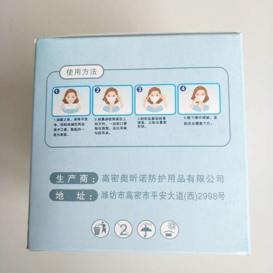 Non Woven Mask Anti Dust Face Mask with Factory Price