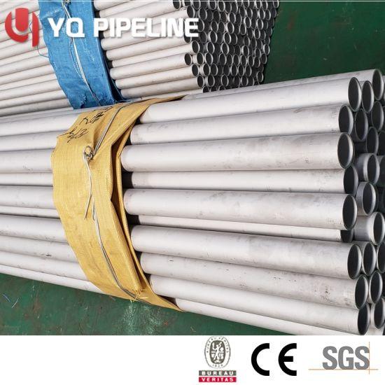 Seamless Stainless Steel Tube 022cr19ni10 0Cr18Ni9 / ASTM 304L 304 Steel Pipe