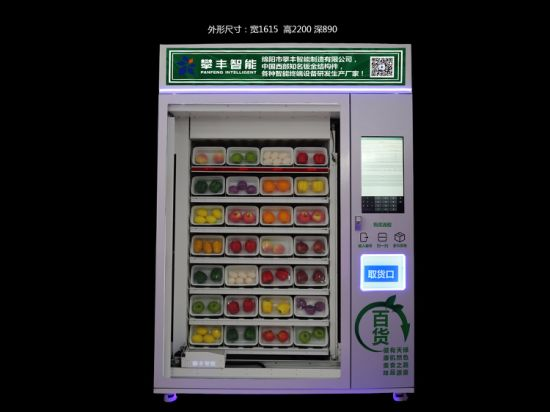 Panfeng Bottled Water&Snack Combo Vending Machine