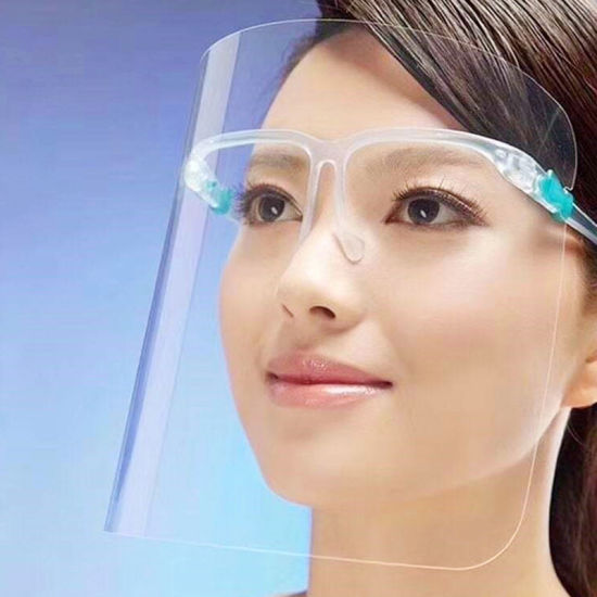 Semi, Reusable Fabe Visor with Glasses Frame 15 Transparent Color Face Shield