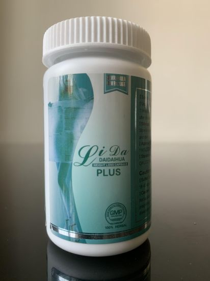 Lida Plus Slimming Capsules Weight Loss Health Product Natural Products Diet Pills Plant Extract Health Food New Style