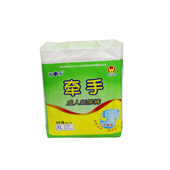 Extra Absorption Comfort Touch Disposable Adult Diapers